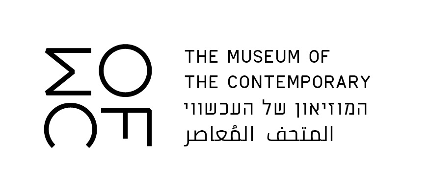 The Museum of the Contemporary