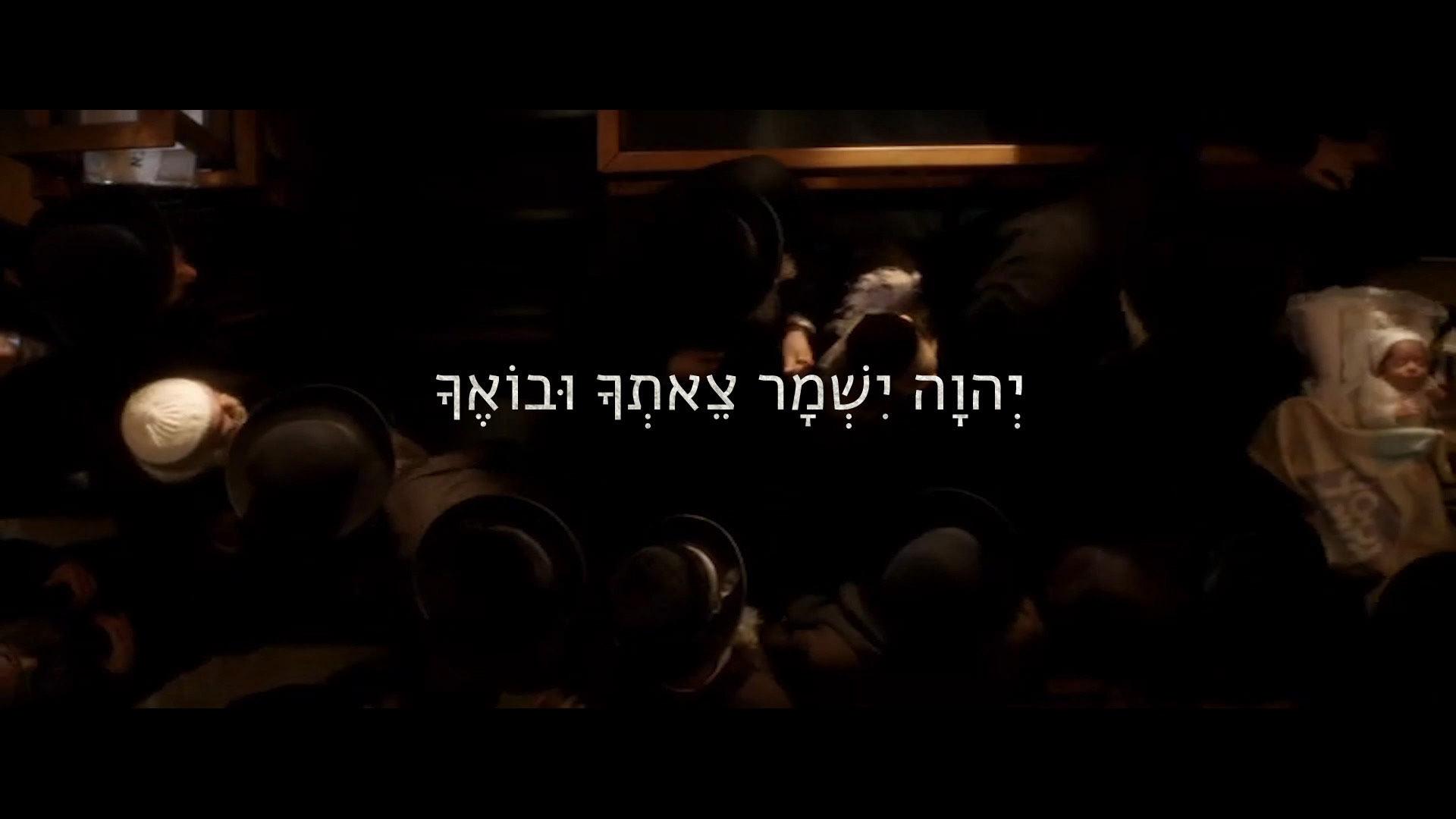 Ayala Sharot - Tehillim & Cinema