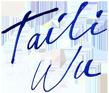 taili wu