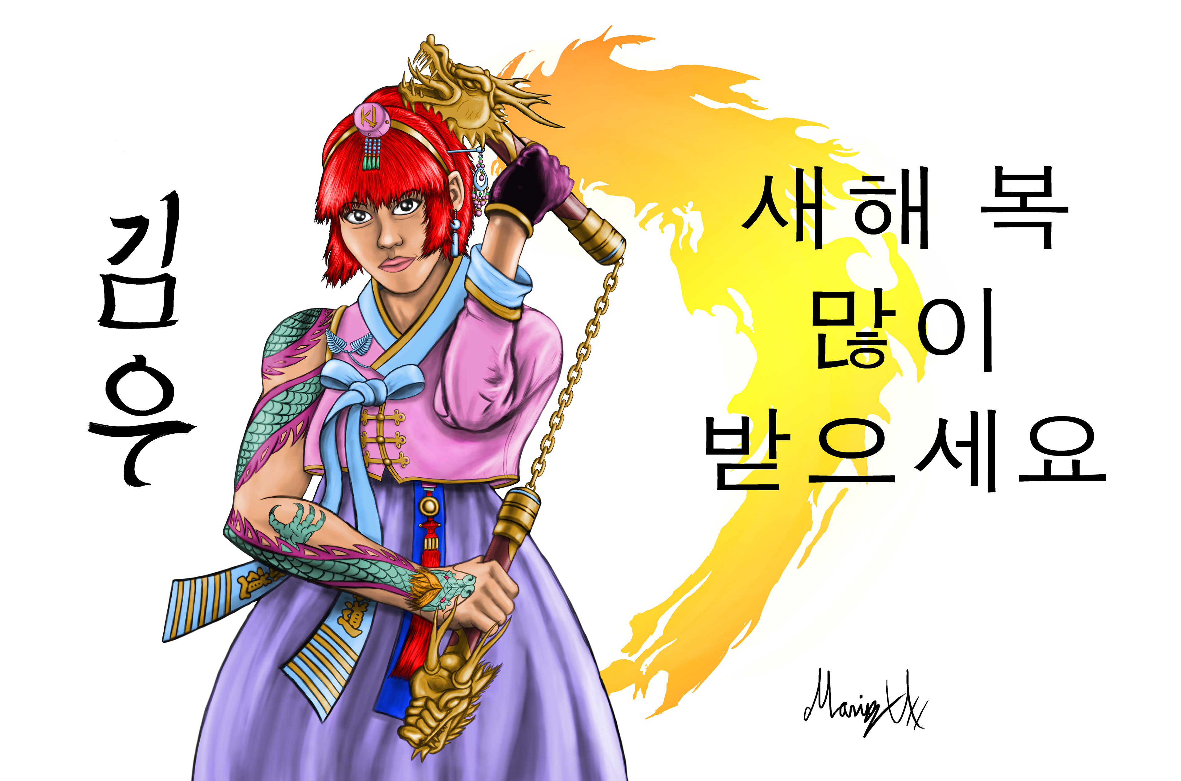 the korean hangul letters on the left is kim wus name in spelled in korean and the right is an expression that say happy korean new year since her theme