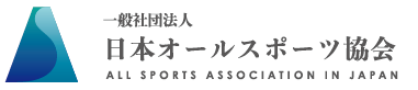 ALL SPORTS ASSOCIATION IN JAPAN