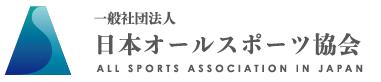 ALL SPORTS ASSOCIATION IN JAPAN