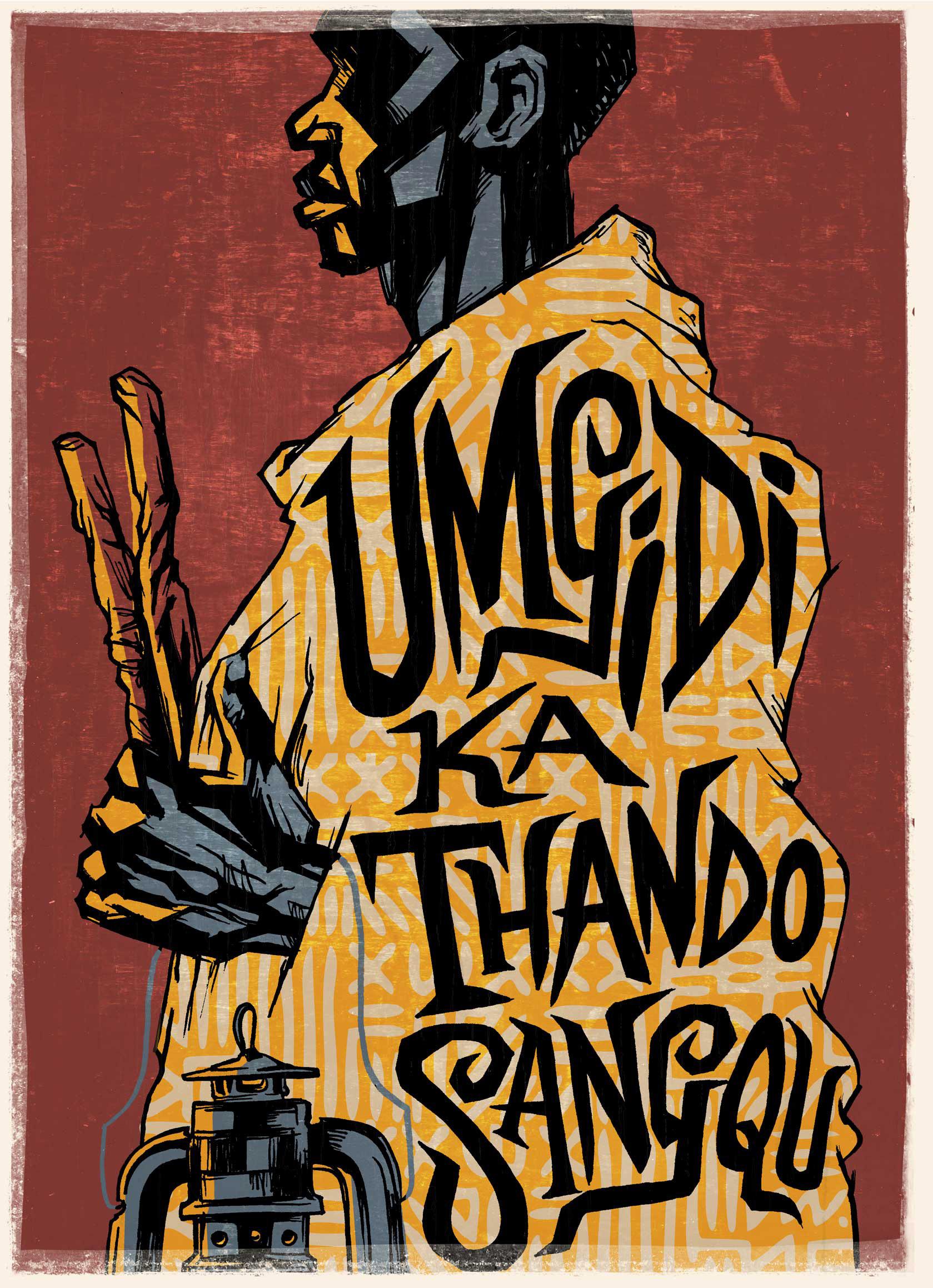 Sindiso nyoni xhosa homecoming ceremony invite xhosa traditional homecoming ceremony invite stopboris Choice Image