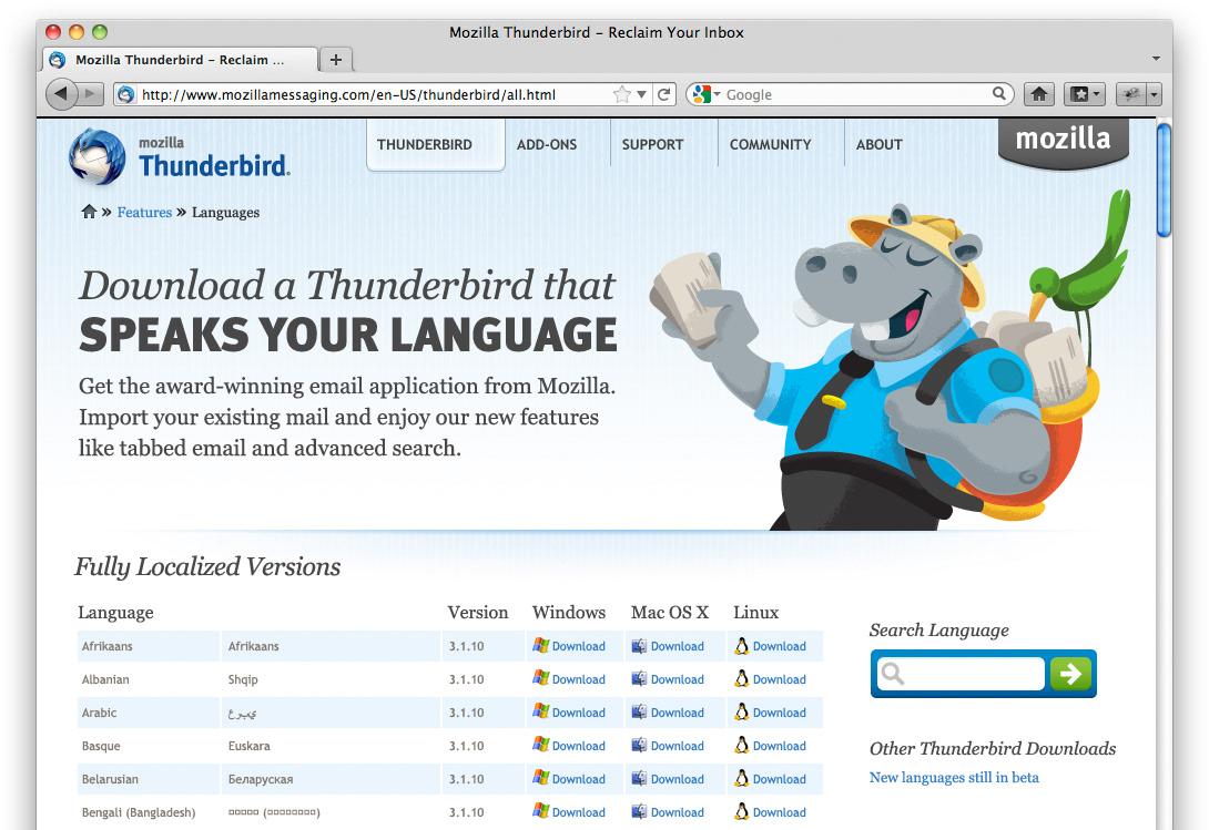 Joseph Schmidt - Mozilla Thunderbird Illustrations