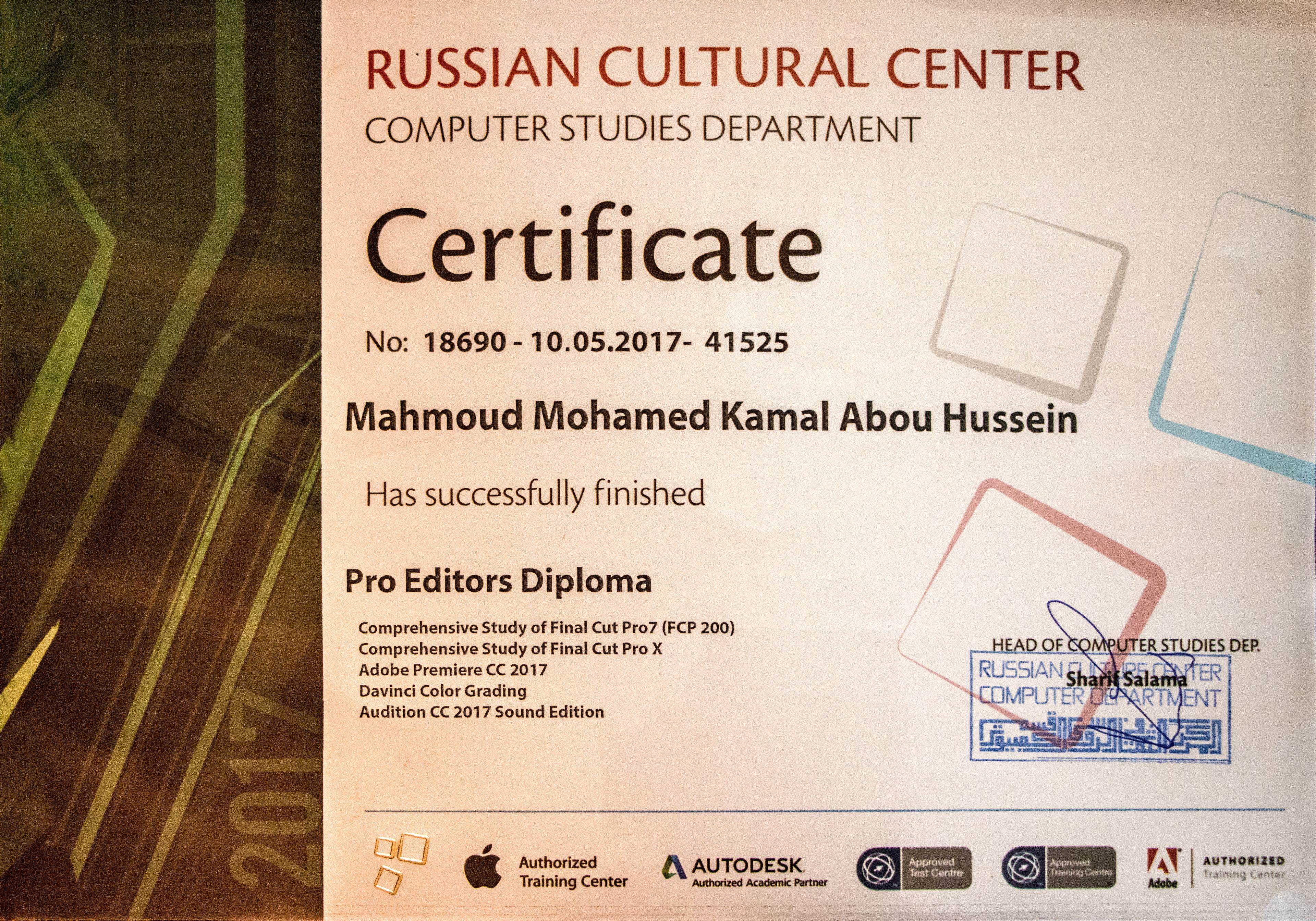 Mahmoud Abo Heussin Pro Editor Diploma