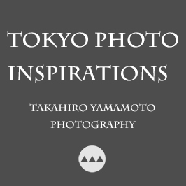Tokyo Photo Inspirations