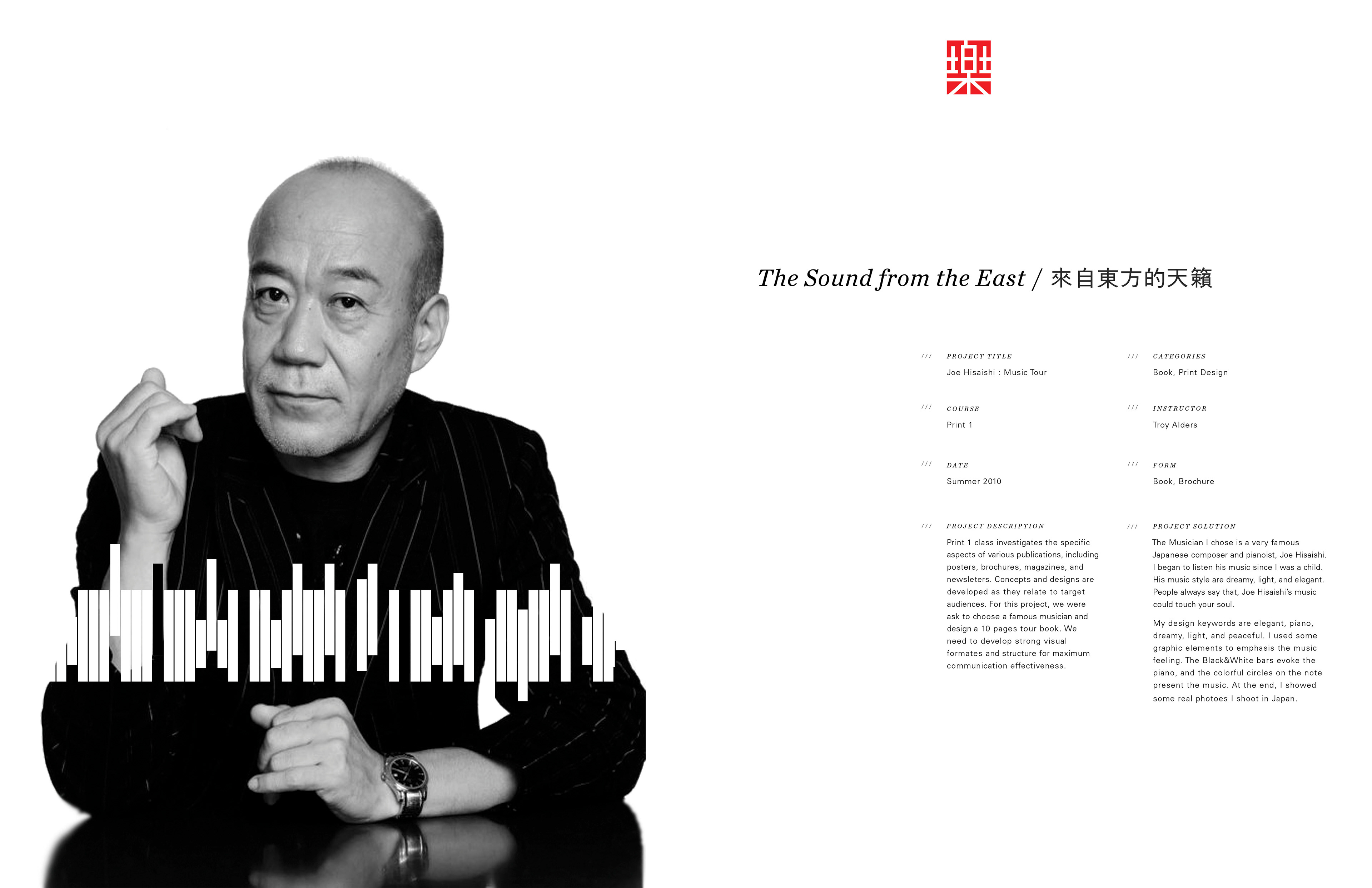 Joe Hisaishi on Amazon Music